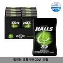 호올스 XS 레몬 민트향 캔디 15g x 12개