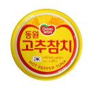 동원 고추참치 100g x 10캔 / 동원참치