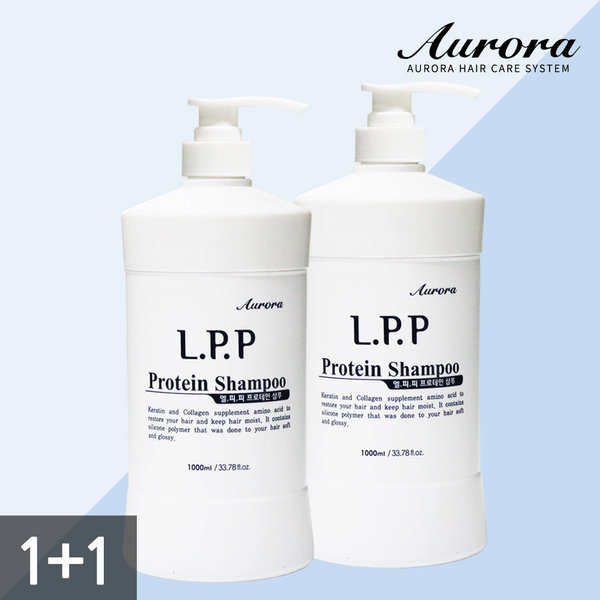 오로라 LPP 프로테인 샴푸 1000ml 1+1 총2000ml