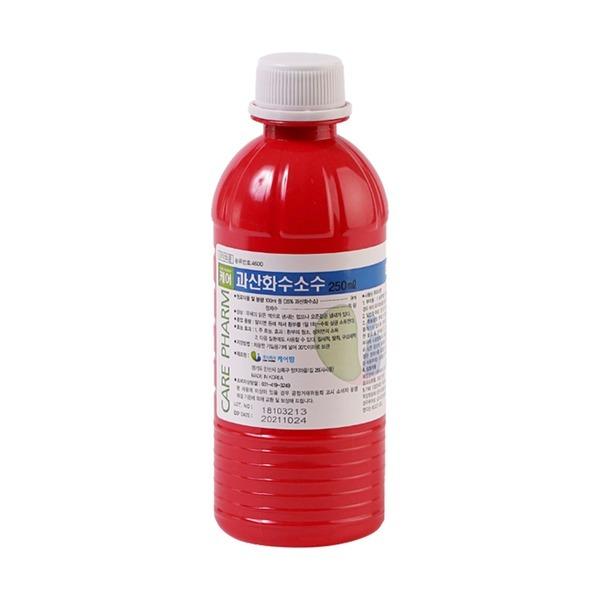 과산화수소수/에탄올/소독약/과산화수소/상처치료