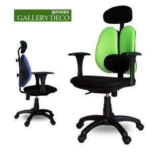듀얼코디백 요추+헤더형 학생의자 책상의자 매쉬원단