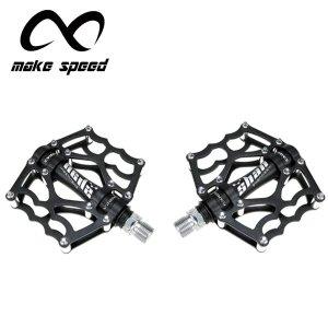 make speed 자전거 와이드페달