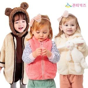 겨울 신상 아동 조끼/후리스/점퍼/패딩 모음
