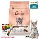 고양이사료 캣블리 6kg 박스포장 / 2687a2723a