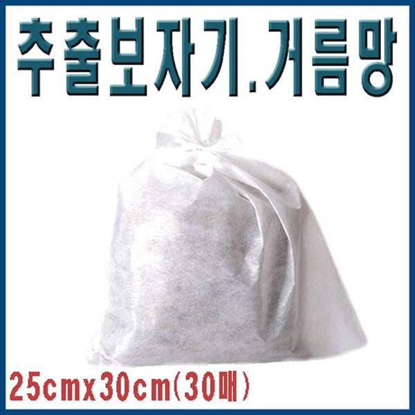 추출보자기(25cmx30cm)30매/다시팩/거름망/중탕자루