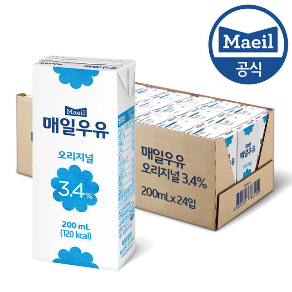 매일 멸균우유 200ml x 24팩 /멸균 오리지널 우유
