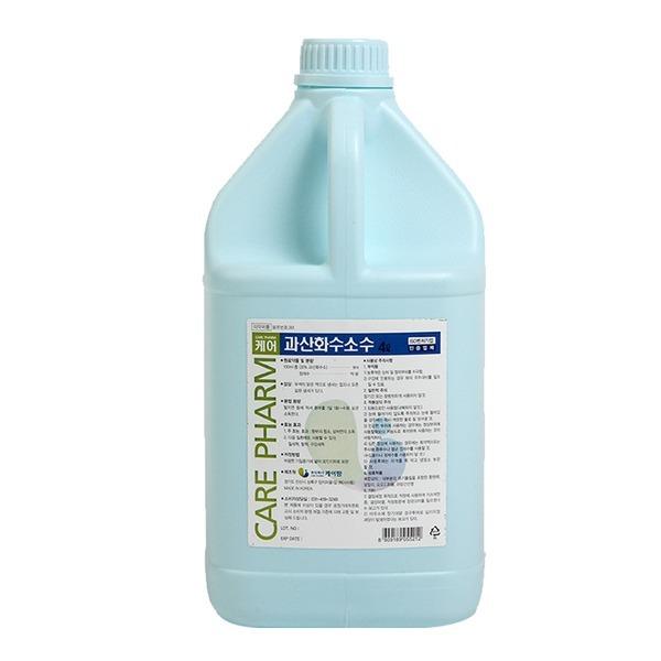 대용량 과산화수소수 4lx4 1 box 소독약 상처치료