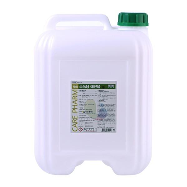 대용량 살균소독제 소독용 에탄올 18L