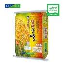 맑은물섬진강쌀 무농약현미20kg 2020년친환경쌀