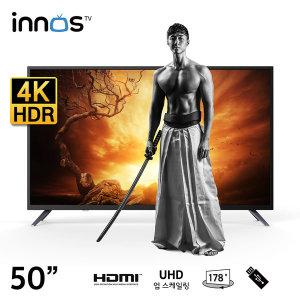 이노스 50인치 4K UHD 티비 대기업 패널 E5000UHD HDR