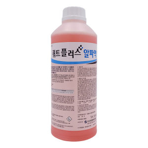 쿼트플러스 알파액 1리터/ 살균제 소독제 감염병 방역