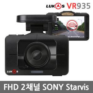 VR935 16G 2채널 FHD/HD GPS포함 자가장착