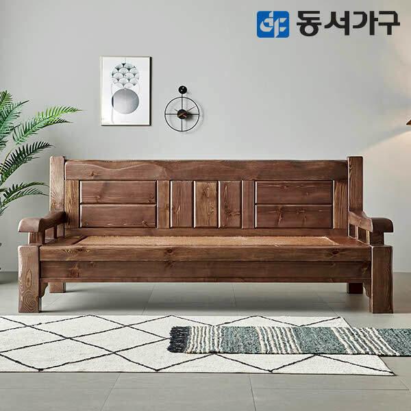 (현대Hmall)S프리미엄 소나무 통원목 짜맞춤 편백 맥반석 돌소파 DF642448