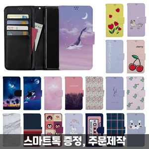 갤럭시J7 2016 지갑형 핸드폰 카드 수납 케이스 J710