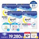 화이트 입는오버나이트M 8매X4/생리대/팬티형
