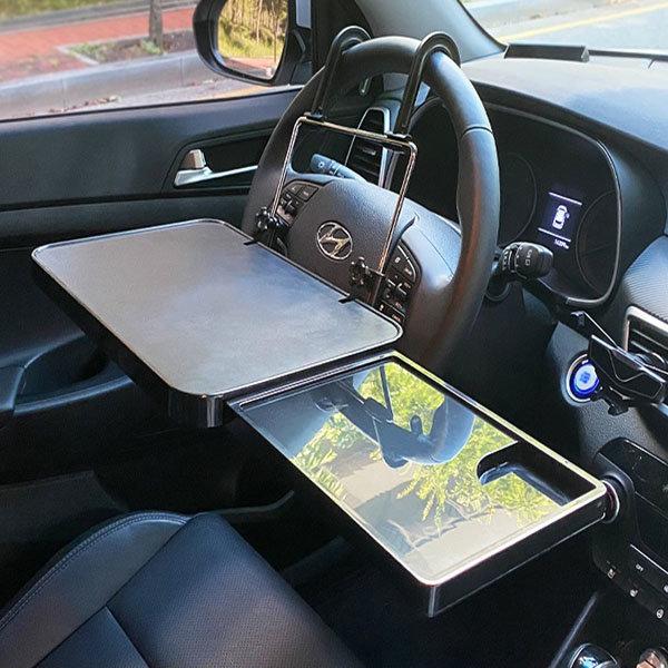 운전석 핸들 테이블 다용도 멀티 트레이 뒷좌석 겸용