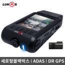 V900 32G 2채널 FHD/FHD GPS포함 자가장착