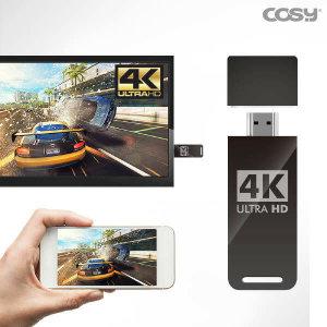 (현대Hmall)4K UHD  고화질 미라캐스트 스마트폰 TV연결 CK3410WL