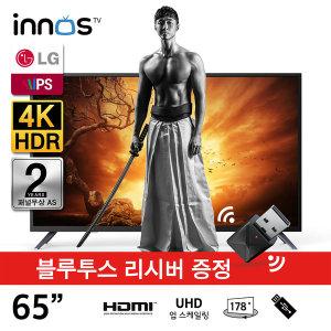 65인치 TV UHD 4K LG 패널 E6500UHD HDR TV