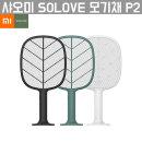 샤오미 SOLOVE 전기 모기채P2 /블랙