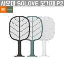 샤오미 SOLOVE 전기 모기채P2 /그린
