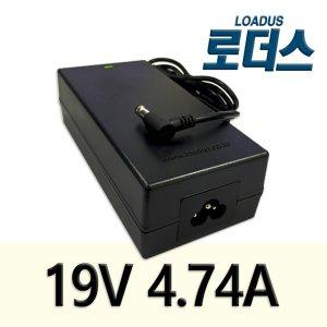19V 4.74A 삼성ATIVone일체형PC 국산어댑터