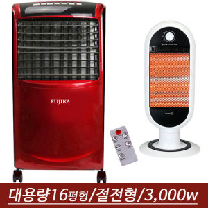 16평대용량절전형업소용가정용사무실전기온풍기히터 Re
