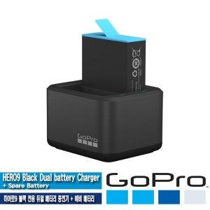 고프로 듀얼 충전기 + 배터리 (히어로9 블랙용)  dual battery charger + battery  hero9 black