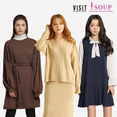 [SOUP] SOUP外 가을겨울 베스트 아우터 코디룩