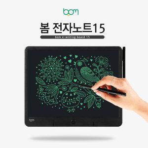 위큐 봄전자노트15인치 매직노트보드칠판(블랙)
