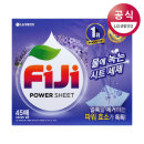 FiJi 파워시트 세탁세제 라벤더 45매