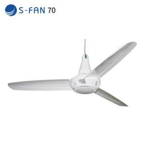 실링팬 천정 타프팬 천장형 선풍기 업소용 S-FAN 70