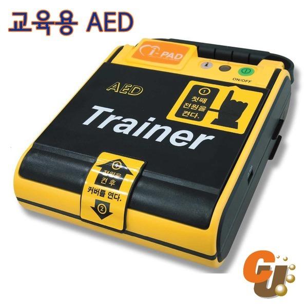 교육용 자동제세동기 NF1200-T2 교육 심장충격기