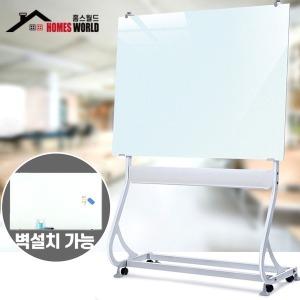 강화유리 화이트보드 자석 유리칠판 이동식 - 120X90