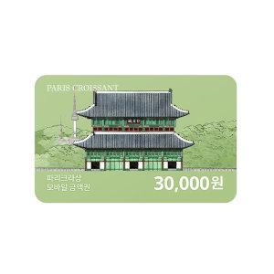 (파리크라상) 모바일 3만원권