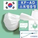 국산 KF-AD 비말차단 어린이 마스크 50매+ 스트랩 1개