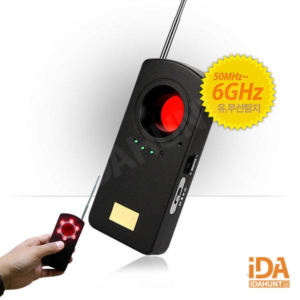 초소형 불법촬영 카메라탐지기 도청방지기 RX007-3