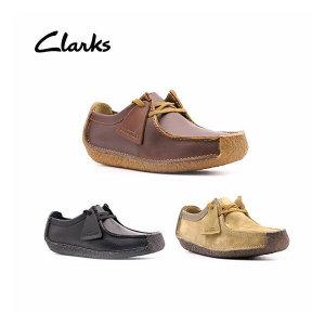 클락스 남성 나탈리 (Clarks original natalie)