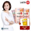 락토핏 생유산균 베베 2통 (120일분)+증정