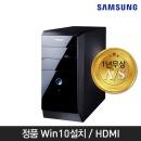 삼성 DB-P400 코어i5 중고컴퓨터 HDMI Win10