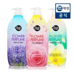샤워메이트 내추럴 퍼퓸 900gx3개(라벤더+체리+자스민)
