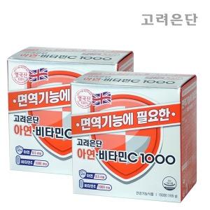 고려은단 아연비타민C 150정 2박스(10개월분)(쇼핑백X)