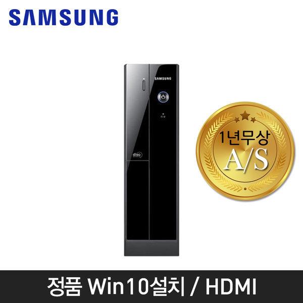 삼성 DB400S2A 코어i5 중고컴퓨터 HDMI Win10  슬림형