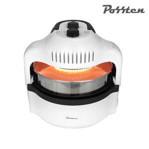포스텐 7L 포르테 에어프라이어 PMA-700D 대용량