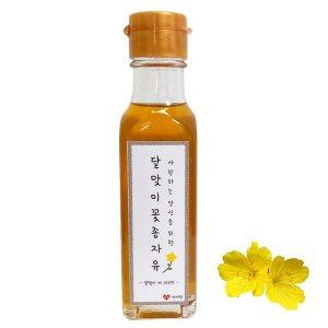 국산 2020 햇 달맞이꽃종자유 120ml