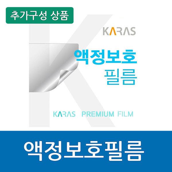 액정보호필름 . 삼성전용 15.6인치 액정보호필름.