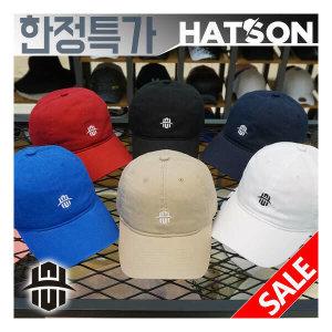 (현대백화점) 햇츠온 J3HT310 HATSON 브랜드 남자 여자 아동 주니어 작은 로고 소프트 워싱 볼캡 야구 모자