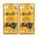 2개 CHOCOLOVE 카카오 55% 솔티드 아몬드 버터 인 다크 초콜릿바 90 g