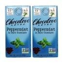2개 CHOCOLOVE 카카오 55% 페퍼민트 다크 초콜릿 초코바 90 g