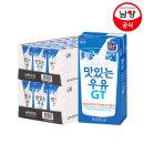 맛있는우유GT 멸균 흰우유 180ml 48팩